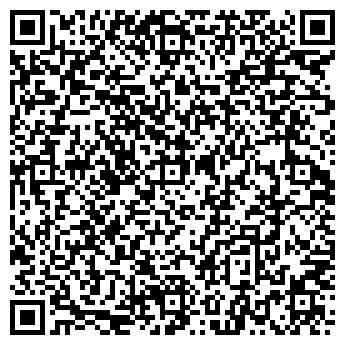 QR-код с контактной информацией организации СТОЛБОВСКАЯ ШКОЛА