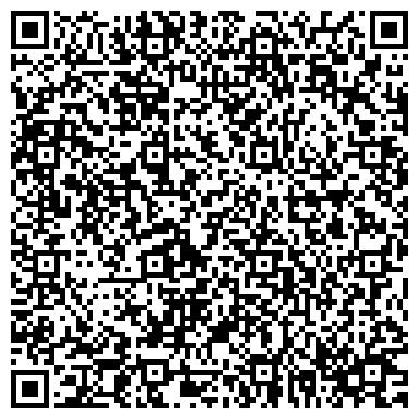 QR-код с контактной информацией организации ВИННИЦКИЙ ГОСУДАРСТВЕННЫЙ ПЕДАГОГИЧЕСКИЙ УНИВЕРСИТЕТ