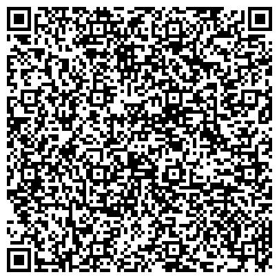 QR-код с контактной информацией организации ВИННИЦКАЯ ГОРОДСКАЯ ДЕТСКАЯ СТОМАТОЛОГИЧЕСКАЯ ПОЛИКЛИНИКА