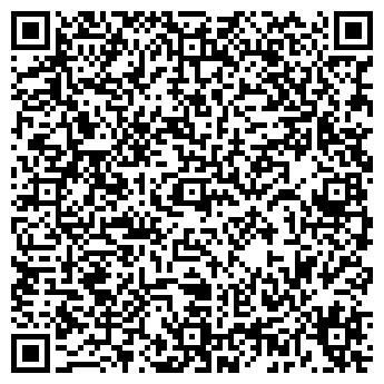 QR-код с контактной информацией организации ТАЛАЛИХИНСКАЯ ШКОЛА