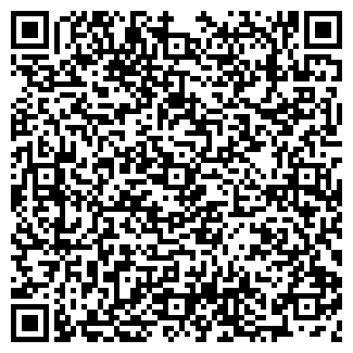 QR-код с контактной информацией организации ЧЕХОВ-8, ШКОЛА