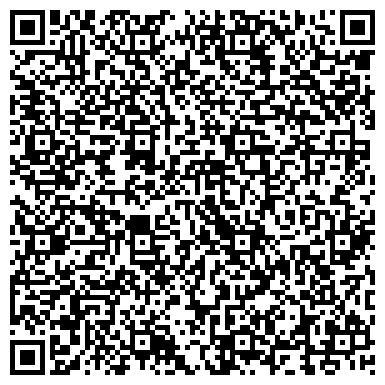 QR-код с контактной информацией организации ВЛАДИМИР-ВОЛЫНСКИЙ КОМБИНАТ МОЛОЧНЫХ ПРОДУКТОВ, ОАО