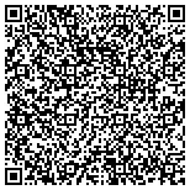 QR-код с контактной информацией организации ВОЗНЕСЕНСКОЕ УЧЕБНО-ПРОИЗВОДСТЕННОЕ ПРЕДПРИЯТИЕ УТОС