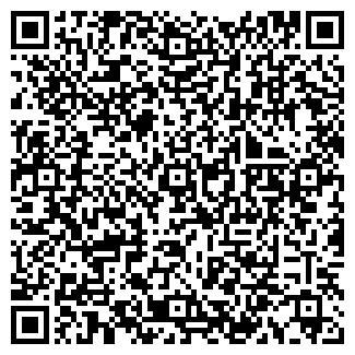 QR-код с контактной информацией организации ЛАН, НТЦ, ООО