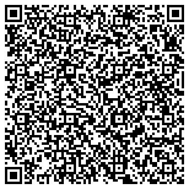 QR-код с контактной информацией организации ИНТЕРЬЕР, ВОЗНЕСЕНСКОЕ СПЕЦИАЛИЗИРОВАННОЕ ПРЕДПРИЯТИЕ, КП