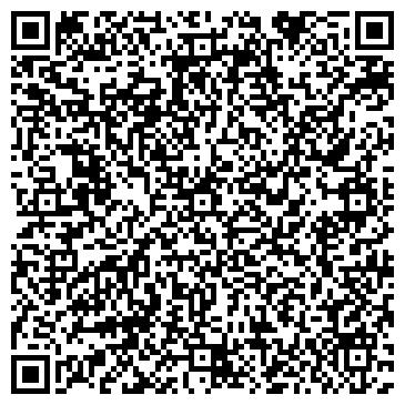 QR-код с контактной информацией организации ПРИАЗОВСКАЯ ГЕОЛОГОРАЗВЕДОЧНАЯ ЭКСПЕДИЦИЯ, ФИЛИАЛ