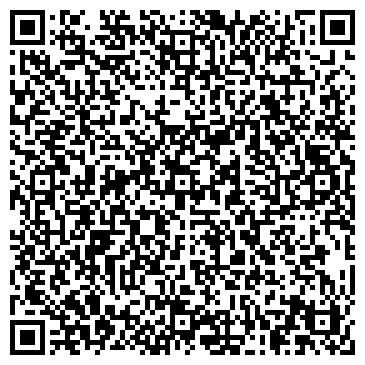 QR-код с контактной информацией организации ВОЛЧАНСКАГРОДОРСТРОЙ, ООО