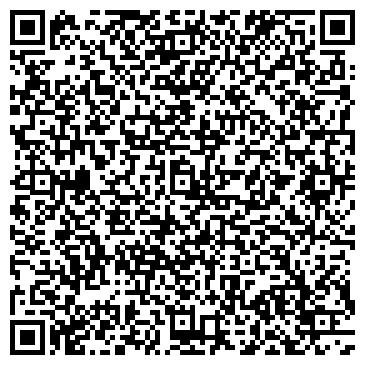 QR-код с контактной информацией организации ВОЛЧАНСКИЙ МАСЛОДЕЛЬНЫЙ ЗАВОД, ЗАО