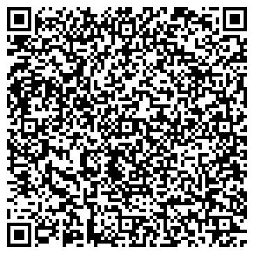 QR-код с контактной информацией организации ВОЛЧАНСКОЕ ЛЕСНОЕ ХОЗЯЙСТВО, ГП