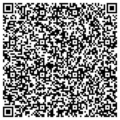 QR-код с контактной информацией организации БЕЛОКОЛОДЕЗЯНСКИЙ РЕМОНТНО-МЕХАНИЧЕСКИЙ ЗАВОД, ЗАО (ВРЕМЕННО НЕ РАБОТАЕТ)