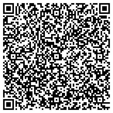 QR-код с контактной информацией организации ВОЛЧАНСКИЙ ХЛЕБОЗАВОД, ОАО