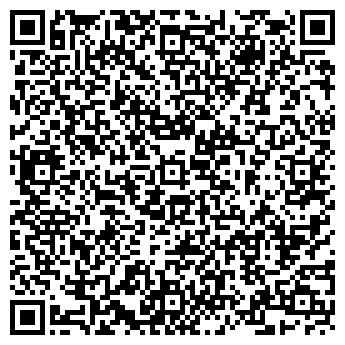 QR-код с контактной информацией организации ВОЛЧАНСКСЕРВИС, ООО