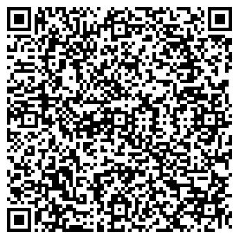 QR-код с контактной информацией организации УКРГИДРОЭНЕРГО