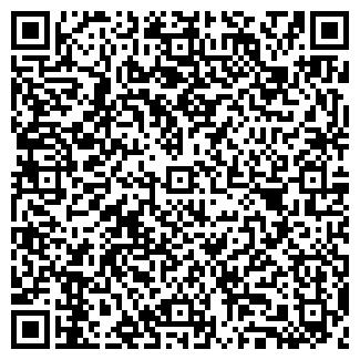 QR-код с контактной информацией организации ФОП БАБЯК