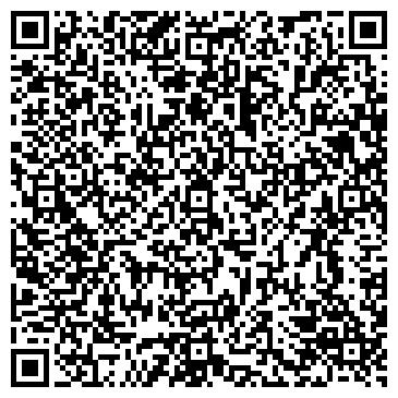 QR-код с контактной информацией организации ГАДЯЧСКИЙ ОТДЕЛ ЗЕМЕЛЬНЫХ РЕСУРСОВ, ГП