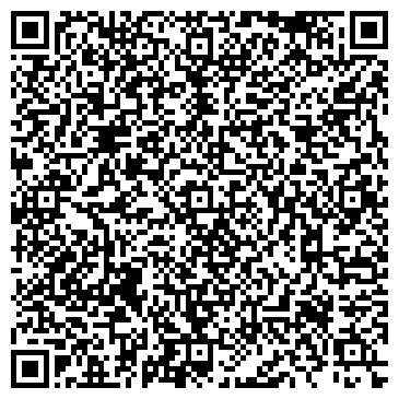 QR-код с контактной информацией организации ОБЛДОРРЕМСТРОЙ, ОАО, ГАДЯЧСКИЙ ФИЛИАЛ