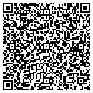 QR-код с контактной информацией организации ООО УКРАИНА