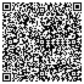 QR-код с контактной информацией организации ЛИТЕРА, ООО