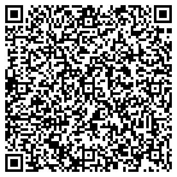 QR-код с контактной информацией организации ЯТРАНЬ, АО
