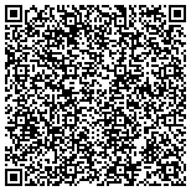 QR-код с контактной информацией организации КАЛИНИНСКАЯ, ЦЕНТРАЛЬНАЯ ОБОГАТИТЕЛЬНАЯ ФАБРИКА
