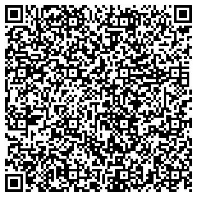 QR-код с контактной информацией организации ХЛЫСТУНОВСКИЙ ЗАВОД ЖЕЛЕЗОБЕТОННЫХ КОНСТРУКЦИЙ, ЗАО
