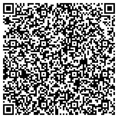 QR-код с контактной информацией организации МЛИЕВСКИЙ ЗАВОД ТЕХНОЛОГИЧЕСКОГО ОБОРУДОВАНИЯ, ОАО