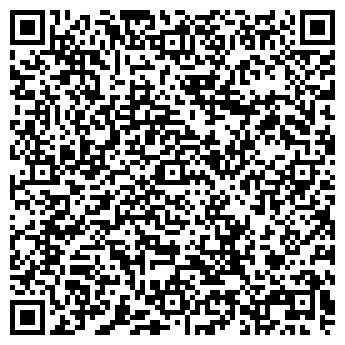 QR-код с контактной информацией организации АЛЬЯНСТРЕВЕЛ