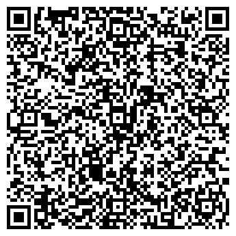 QR-код с контактной информацией организации БЮРО ПУТЕШЕСТВИЙ Г. ЧЕХОВА