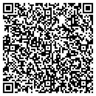 QR-код с контактной информацией организации ООО СПЕЦИАЛ, ООО