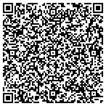 QR-код с контактной информацией организации ОЛЬШАНСКОЕ, СЕЛЬСКОХОЗЯЙСТВЕННОЕ ЧП