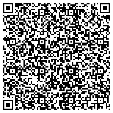 QR-код с контактной информацией организации ОАО ДВУРЕЧАНСКОЕ РЕМОНТНО-ТРАНСПОРТНОЕ ПРЕДПРИЯТИЕ, ОАО