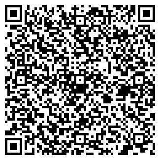 QR-код с контактной информацией организации ООО ПАКС
