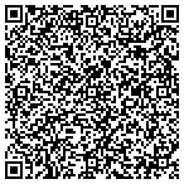 QR-код с контактной информацией организации ДЕРГАЧЕВСКИЙ ТРУБНЫЙ ЗАВОД