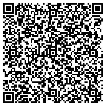 """QR-код с контактной информацией организации ООО """"Пегас Туристик"""""""
