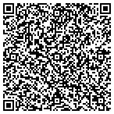 QR-код с контактной информацией организации БЕРЕЗОВСКИЕ МИНЕРАЛЬНЫЕ ВОДЫ, ЗАВОД, ОАО