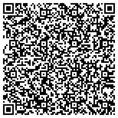 QR-код с контактной информацией организации АКВАИЗОЛ, ЗАВОД КРОВЕЛЬНЫХ МАТЕРИАЛОВ, ООО
