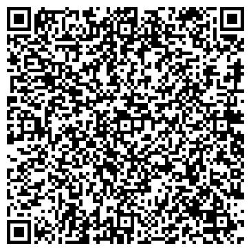 QR-код с контактной информацией организации ВИЛЬНЕ, СЕЛЬСКОХОЗЯЙСТВЕННОЕ ООО