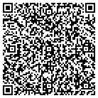 QR-код с контактной информацией организации АЛЬТА ЛТД, ООО