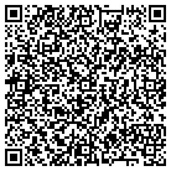 QR-код с контактной информацией организации АГРО-ИНВЕСТ, ООО