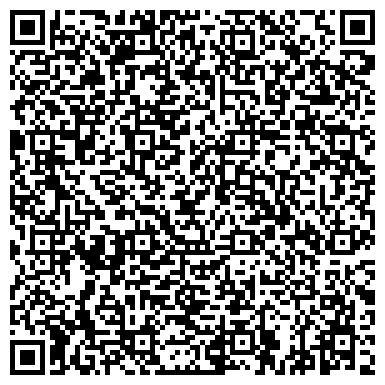 """QR-код с контактной информацией организации Туристическое Агентство """"Ольга"""""""