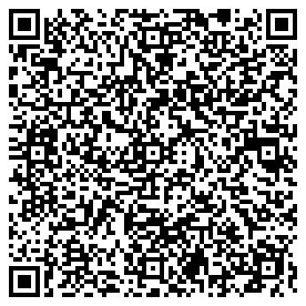 QR-код с контактной информацией организации СВАН-ИНВЕСТ, ООО