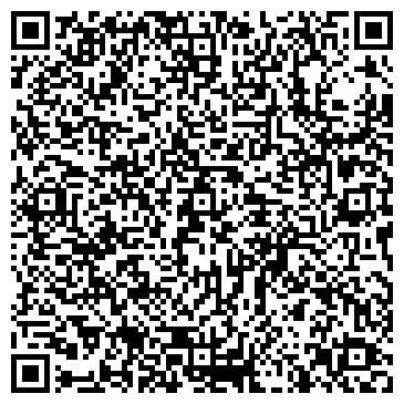 QR-код с контактной информацией организации ДЕРГАЧЕВСКОЕ ЗАВОДОУПРАВЛЕНИЕ, ООО