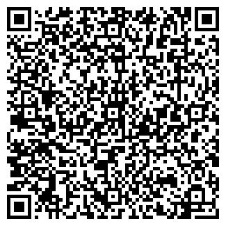 QR-код с контактной информацией организации РЕД СТАР