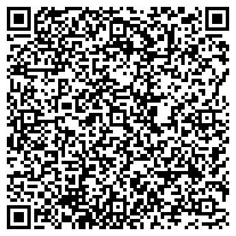 QR-код с контактной информацией организации ОДО САНТЕХСЕРВИС-2005