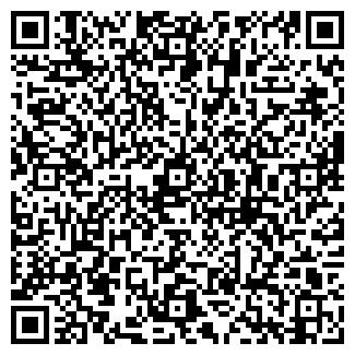 QR-код с контактной информацией организации ПМК 190 ДУП
