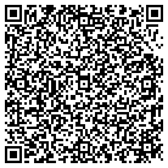 QR-код с контактной информацией организации РЕМАВТОДИЗЕЛЬ