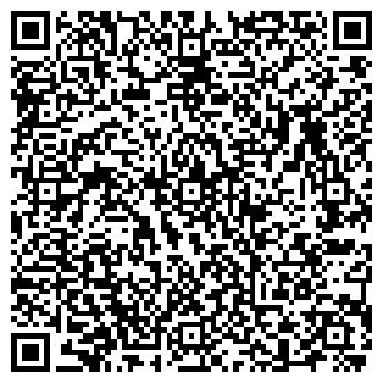QR-код с контактной информацией организации ЦЕНТР СЕРВИСНЫЙ ВЕСТА