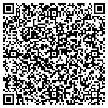 QR-код с контактной информацией организации РСУ ДЗЕРЖИНСКОЕ