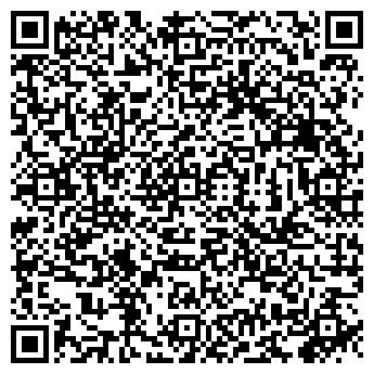 QR-код с контактной информацией организации ООО СПАДЧЫНА 1997