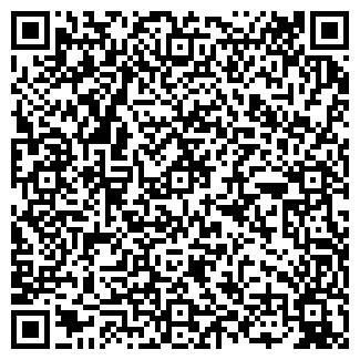 QR-код с контактной информацией организации ООО ОВВИ